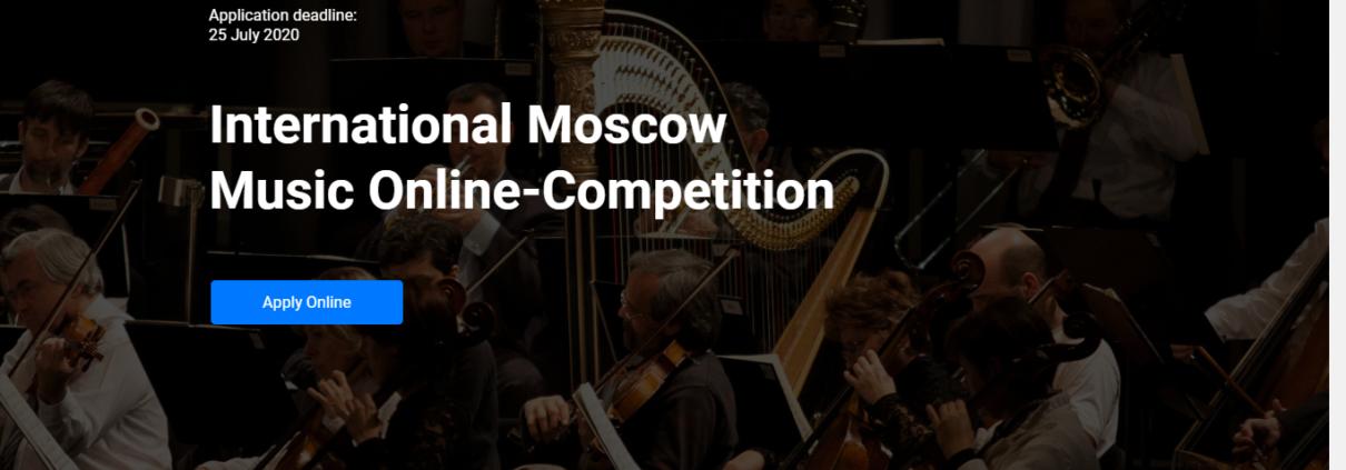 国際モスクワ音楽オンラインコンクール