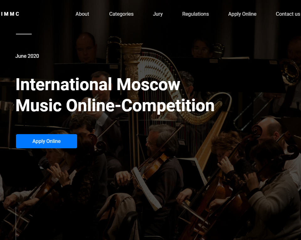 モスクワ国際音楽オンラインコンクール