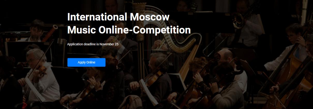 第2回モスクワ国際音楽オンラインコンクール